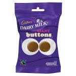 Giant buttons 80g